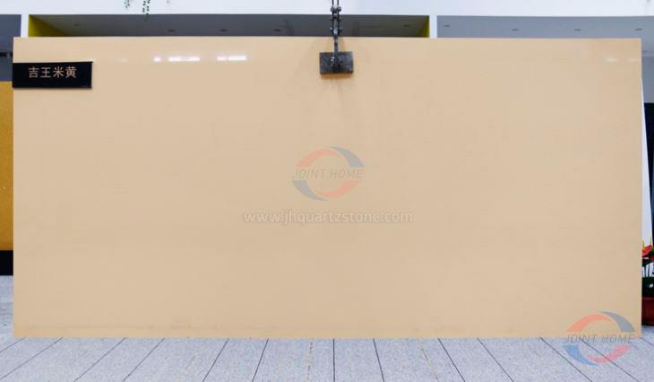 JH-PC004 Pure Beige Quartz Slab Surface 4