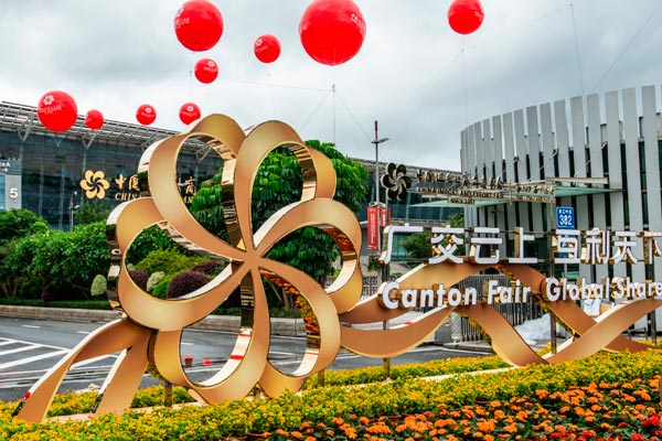The 2020 Autumn Canton Fair will continue to be held online from October 15 to 24