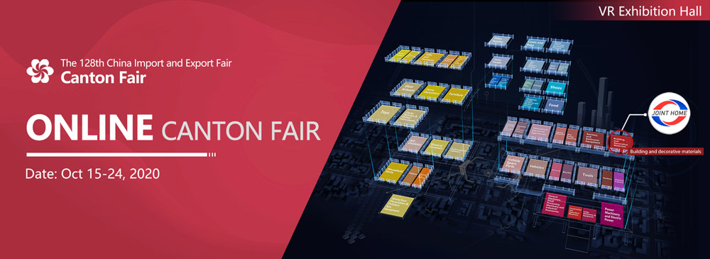 The 2020 Autumn Canton Fair will continue to be held online from October 15 to 24 Company News