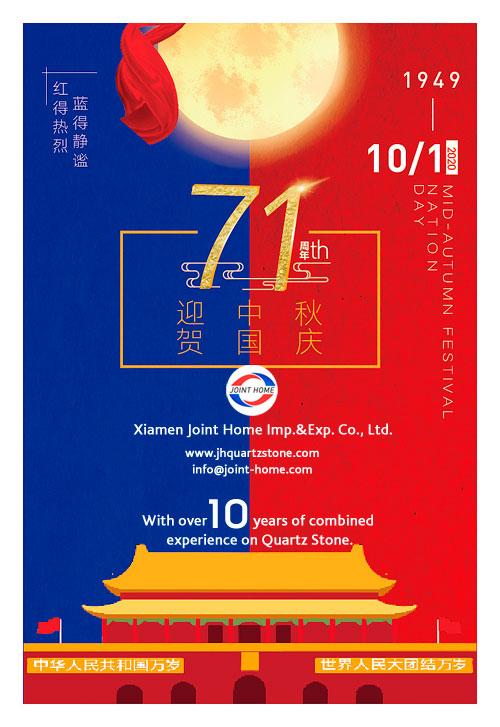 2020 Chinese National Holidays - Year of White Rat Company News