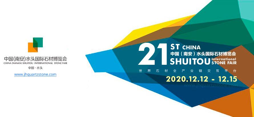 The 2020 21st Nan'an Shuitou International Stone Fair set for December 12 to 15 Company News