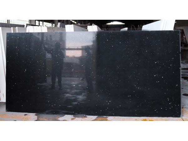 Jumbo Quartz Slabs Wholesale China Supplier