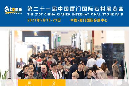 Xiamen Stone Fair 2021 - The China Xiamen International Stone Fair
